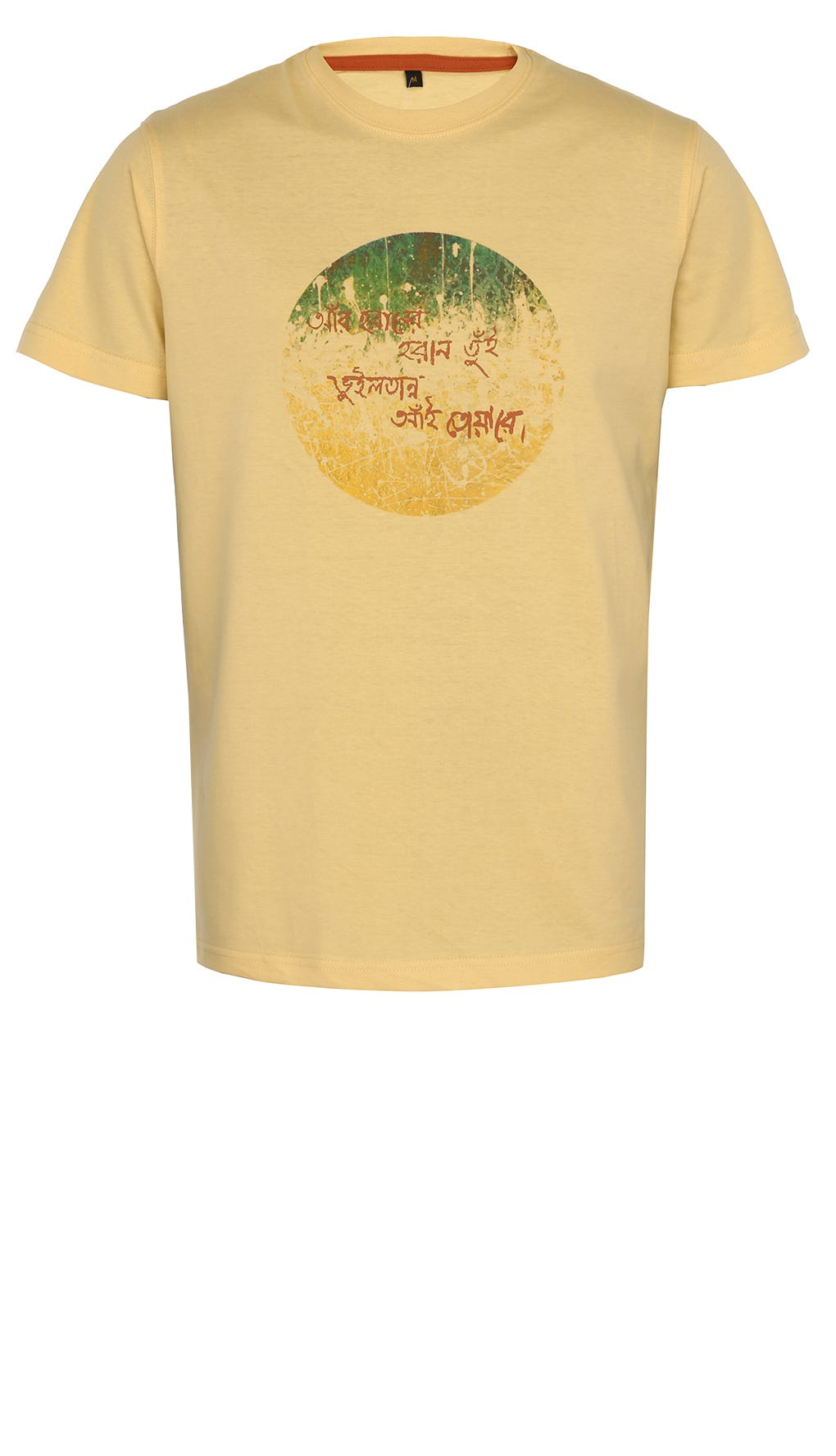 Pastel Yellow Printed Cotton T Shirt