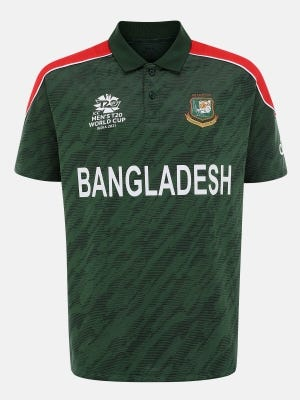 T20 World Cup Jersey- Adult