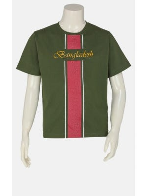Olive Green Cotton T-Shirt