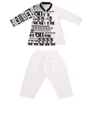 White Printed Cotton Panjabi Pajama Set